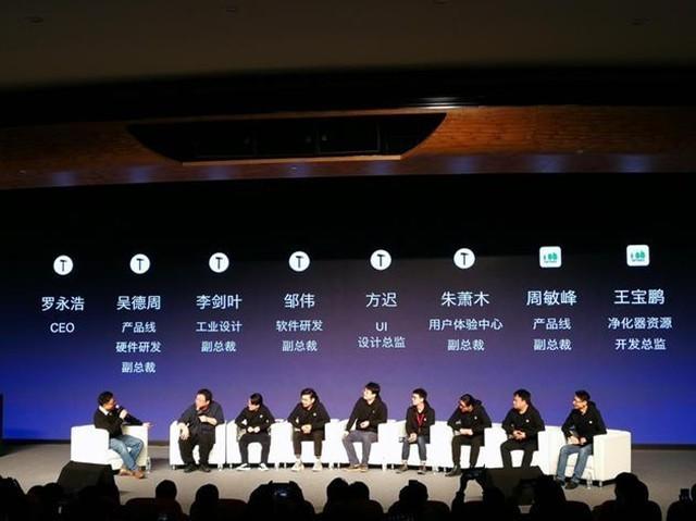 罗永浩又在京东做直播:明年还会继续出T3