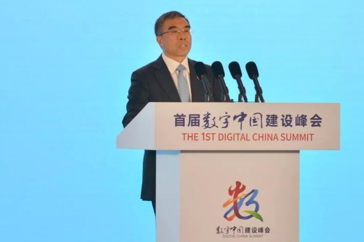 华为董事长梁华:数字化步入新阶段 ICT技术驱动商业创新