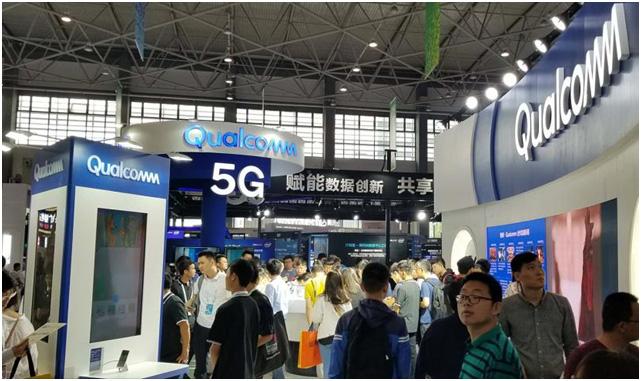 高通创新技术亮相数博会 助推中国数字经济发展