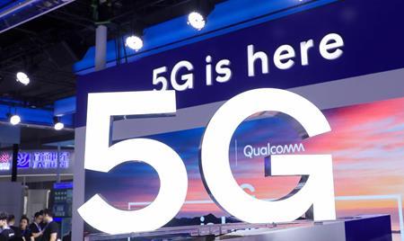 5G牌照发放 终端就绪5G将快速普及