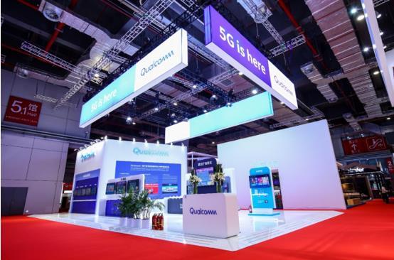 高通进博会展出目前5G最新的研发进展和未来发展方向