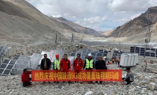 三大电信运营商已在珠峰大本营完成了5G基站建设 5G信号即将覆盖珠峰峰顶
