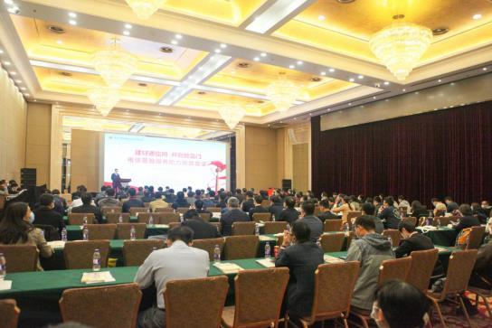 2020年网络扶贫论坛在京召开--人民网通信