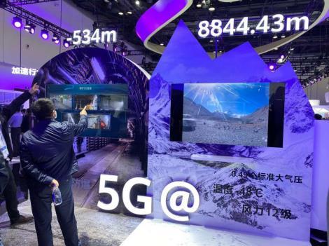 "5G商用一年中国交出漂亮""成绩单"